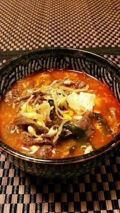 Soup Recipes, Dinner Recipes, Cooking Recipes, Asian Recipes, Healthy Recipes, Ethnic Recipes, Japanese Dishes, Japanese Kitchen, World Recipes