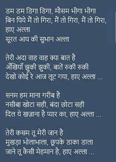 350 Best Hindi Songs And Lyrics Images Lyric Quotes Beautiful