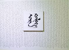 Mongolian Calligraphy (4).jpg