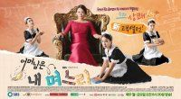 My Mother-in-law is My Daughter-in-law (Korean Drama - - 어머님은 내 며느리 Daughter In Law, Mother In Law, Korean Tv Series, Full Episodes, Replay, Tv Shows, July 1, June, Korean Dramas