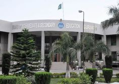 BISE Gujranwala Matric Result will be published on July The time has arrived to declare annual result of the examination for matriculation. Pakistani Songs, Online Checks, Pergola, Places To Visit, Boards, Outdoor Structures, Education, Outdoor Decor