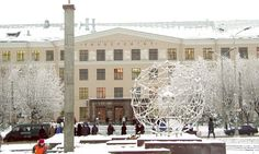 Petrozavodsk State University - Top 10 Universities To Study in Russia Komi Republic, Best University, Romania, Old Photos, Russia, Street View, Study, Outdoor, Dreams