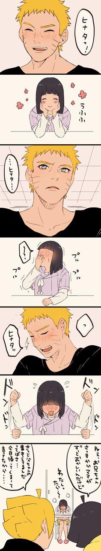 Tags: NARUTO, Uzumaki Naruto, Hyuuga Hinata, Comic, Pixiv, Translation Request, Uzumaki Family, Uzumaki Himawari, Uzumaki Boruto, Pixiv Id 8088802