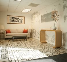 Painted Concrete Floor Little Hunter Design Studio | Interiors Redmond Aldrich Design