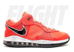 to buy f617d c625f Lebron 8 v 2 low