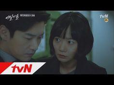 Forest of Secret. Conclusión Final ⋆ Fan K Dramas