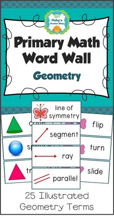 Illustrated Math Word Wall (Geometry) for primary grades