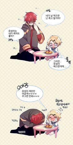오므라이스 Mystic Messenger Yoosung, Yoosung Kim, Messenger Games, Anime Love Couple, 2d Art, Dog Love, Kawaii, Comics, Artwork