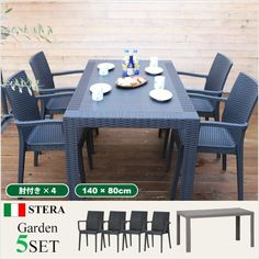Outdoor Furniture Sets, Outdoor Decor, Garden, Table, Home Decor, Garten, Decoration Home, Room Decor, Lawn And Garden