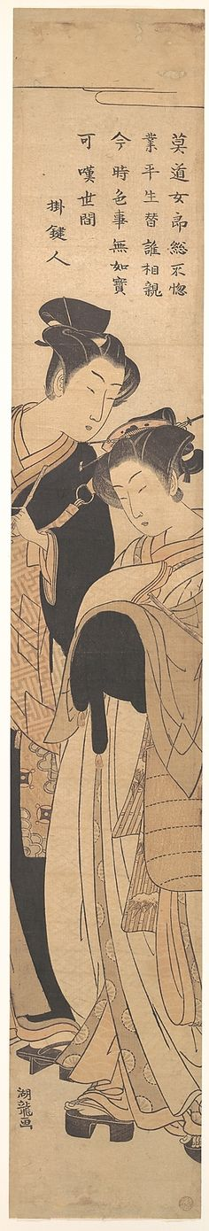 "By Isoda Koryūsai _ "" Lovers "" _, ( 1770 ). The Metropolitan Museum of Art, New York. Japanese Painting, Chinese Painting, Chinese Art, Chinese Poem, Geisha, Culture Art, Art Japonais, Art For Art Sake, Japanese Prints"