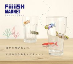 fiiiiish magnet fish フィッシュ マグネット クリップ 磁石 魚 熱帯魚 文房具 かわいい ルアー