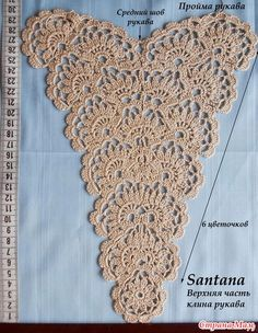 Jacket of the big size from tape lace is edited) - the Country of Mothers // Ирина Решетняк Crochet Motif Patterns, Crochet Borders, Crochet Diagram, Freeform Crochet, Irish Crochet, Crochet Shawl, Crochet Stitches, Knit Crochet, Crochet Lace Collar
