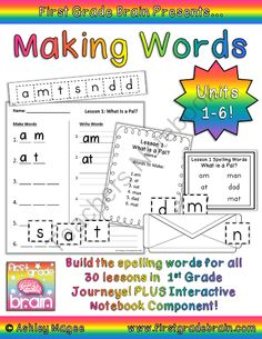 1st Grade Making Words + Interactive Notebook Components (works with Journeys) from FirstGradeBrain on TeachersNotebook.com -  (110 pages)  - 1st Grade Making Words + Interactive Notebook Components (works with Journeys)