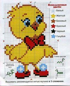 Duck x-stitch