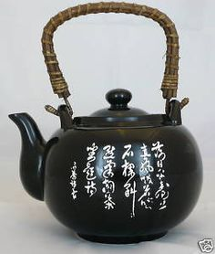 Black Chinese Poem Tea pot