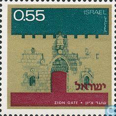 1972 - Israel - City gates of Jerusalem