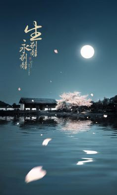 Fantasy Landscape, Landscape Art, Fantasy Art, Stock Design, Chinese Background, Chinese Wallpaper, Anime Places, Art Asiatique, China Art
