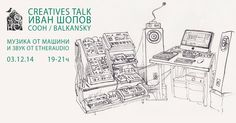 Creatives Talk: Music from machines with Ivan Shopov  Design by Ivan Shopov