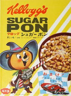 #Kellogg #Cartoon_Package #Vintage_Cereal_Box #Food_package #Kids…