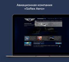 Портфолио: Корпоративный сайт аэро-космической компании «Softex»  Что было сделано: Создано корпоративный сайт аэро-космической компании «Softex»  Адрес сайта: http://softex.aero