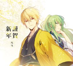 Gilgamesh and Enkidu [Fate] Gilgamesh And Enkidu, Fate Servants, Fate Anime Series, Fate Zero, Boy Art, Fate Stay Night, Anime Couples, Vocaloid, Animation