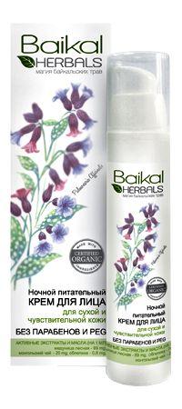 baikal_herbals_npkdl_dsick_a