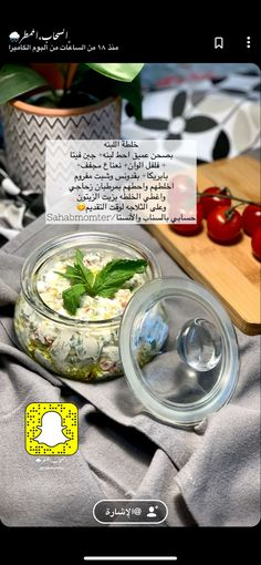 Arabian Food, Cookout Food, Ramadan Recipes, Cooking Recipes, Healthy Recipes, Cafe Food, Turkish Recipes, Special Recipes, Coffee Recipes