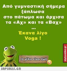 Αστείες εικόνες και Ατάκες Best Quotes, Funny Quotes, Funny Greek, Greek Quotes, True Stories, Wise Words, Life Is Good, Haha, Hilarious