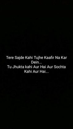 Iqbal Finally i find it! Sufi Quotes, Spiritual Quotes, Wisdom Quotes, True Quotes, Words Quotes, Positive Quotes, Urdu Love Words, True Words, Islamic Inspirational Quotes