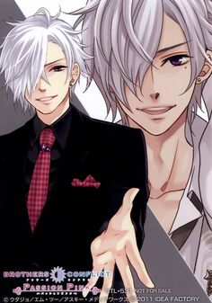 Brother conflict.