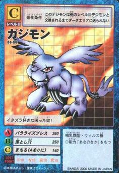"""Gazimon Hyper Colosseum card (Bo-60 Booster 2) -  """"A troublesome guy who loves playing pranks!"""""""