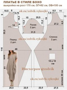 Sensational Tips Sewing Pattern Ideas. Brilliantly Tips Sewing Pattern Ideas. Sewing Dress, Dress Sewing Patterns, Diy Dress, Sewing Patterns Free, Sewing Clothes, Sewing Tutorials, Clothing Patterns, Fashion Sewing, Diy Fashion