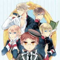 Heine vs. The Princes is the forty-fourth chapter of the Oushitsu Kyoushi Heine manga.