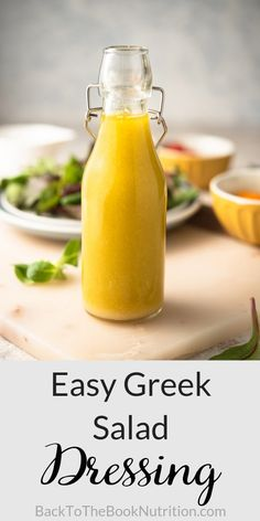 This Easy Greek Dressing can be whipped up in only 5 minutes and can transform the plainest of salads. Made with vinegar, olive oil, garlic and herbs it tastes incredible and will keep well for weeks! #greekdressing #vinaigrette