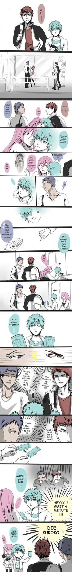 FRIENDZONED. Ice cream style~ Kuroko secretly supports AoKaga.
