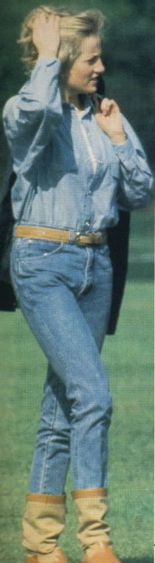 Princess Diana in casual style