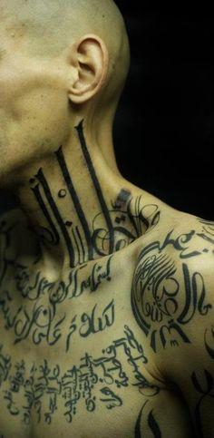 Sadhu - OldSerb Tattoo Club (Corneilla-La-Rivière, France)