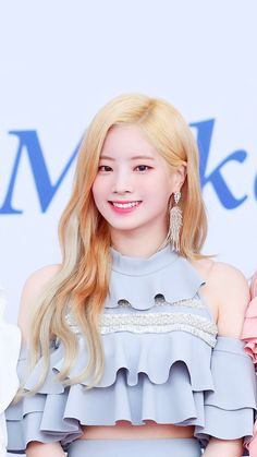 Dahyun: Are One Idols// Twice- Dahyun ❣️ Nayeon, Kpop Girl Groups, Korean Girl Groups, Kpop Girls, Twice Dahyun, Tzuyu Twice, Daehyun, Twice Group, Chaeyoung Twice