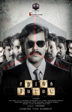 A much awaited film Sathuranka Vettai is sure to be jam-packed and to be remembered for a very long time....  Enjoy our first look teaser....