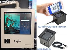 How To Add Barcode Scanner To Your Kiosk Qr Code Scanner, Kiosk, Engineering, Technology, Tech, Tecnologia, Mechanical Engineering