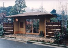 This is a series of posts describing the many varieties of Japanese gate, or mon  ( 門 ). If you look at the preceding kanji   more closely,...