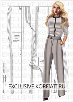 Выкройка-основа женских брюк от Анастасии Корфиати