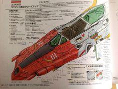 space battleship yamato 2199 medical bay - Google Search