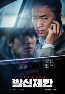 발신제한 2021 다시보기 - 영화 | 링크티비 Link TV Ji Chang Wook, Kim Yoo Jung, Jin, Kdrama, It Cast, Movie Posters, Drama Movies, Korean, Upcoming Movies