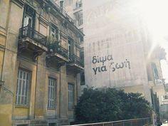 ζωή, όχι επιβίωση Wall Street, Street Art, Poem Quotes, Poems, Greek Quotes, Say Something, Love Words, Mindfulness, Painting