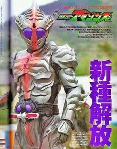 Kamen Rider Amazon Sigma Kamen Rider Series, Joker, Fantasy, Amazon, Board, Fictional Characters, Amazons, Riding Habit, The Joker