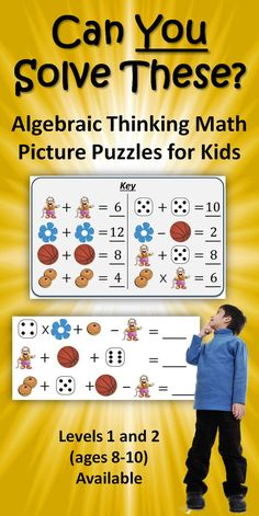 Challenging but FUN math picture puzzles for kids. #mathpuzzle