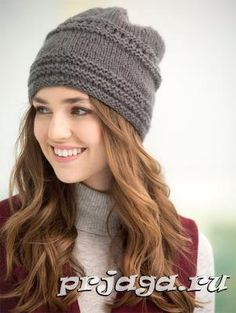 Вязание шапки спицами - só ideia