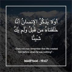 1000 images about surah quran verses on pinterest