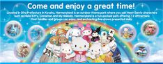 Harmonyland | Welcome to the land of Hello Kitty (a.k.a. Kitty-Chan) #HelloKitty #TravelJapan